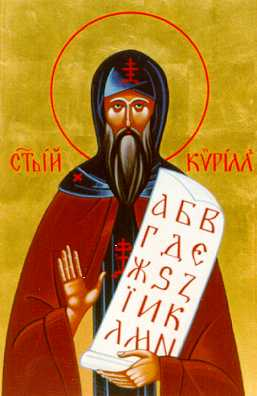 Saint Cyril, Apostle of the Slavs